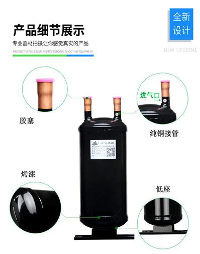 气液分离罐安装方法