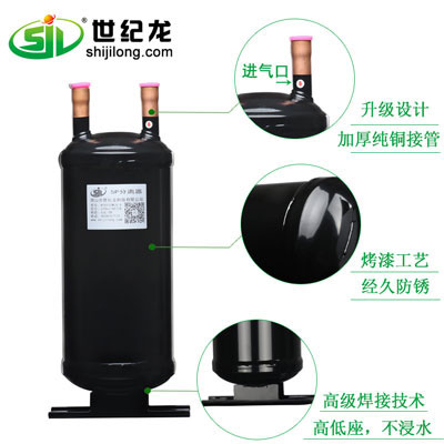 低压储液器