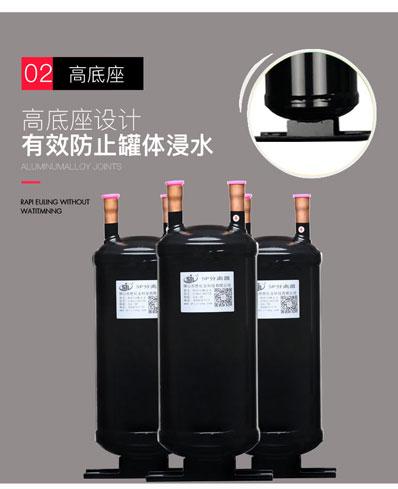 制冷气液分离器