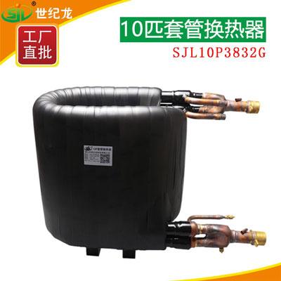 套管蒸发器
