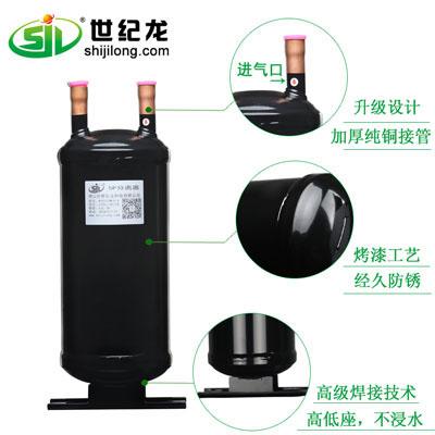 立式高压储液器