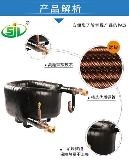 空调套管换热器