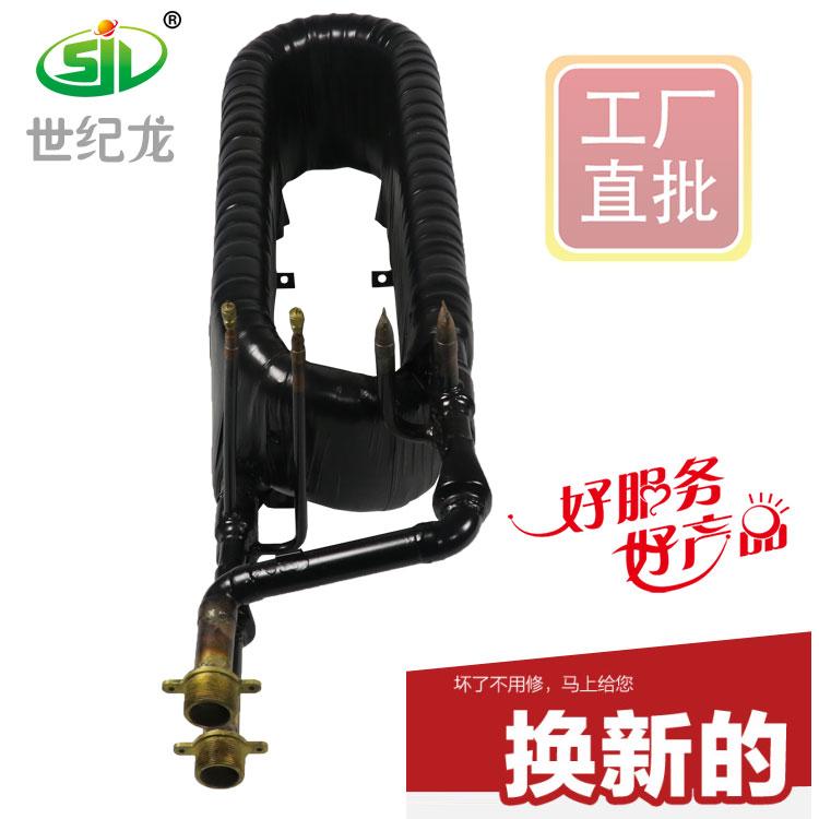 10P套管式换热器