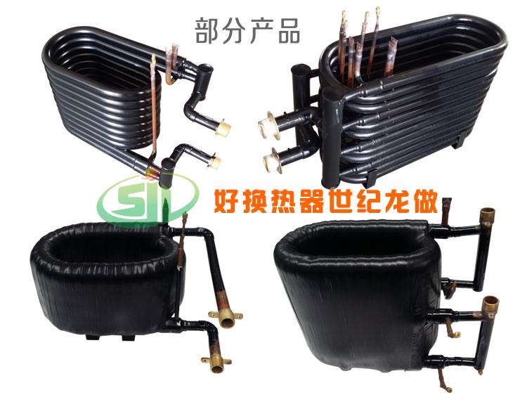 标准套管换热器