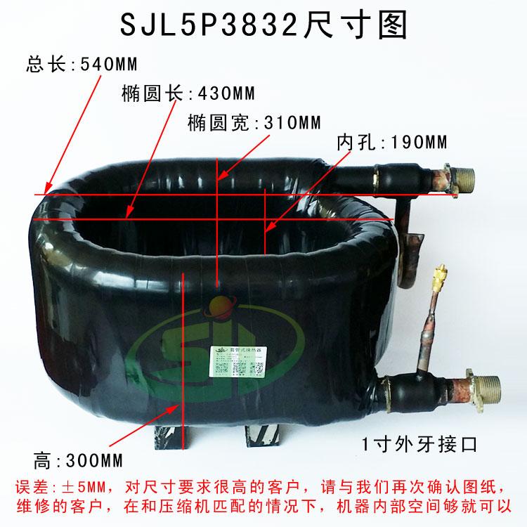 5P套管换热器示意图